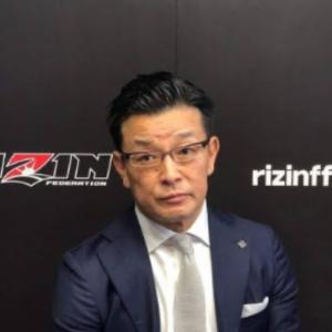 RIZIN 榊原CEO 悩める大晦日対戦カードを決めた理由