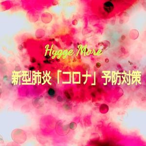 【コロナウイルス】予防は?中国の罪は重い。情報を隠ぺいしてる可能性?