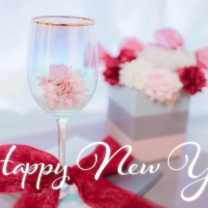 2021 NEW YEARどんな一年になる?