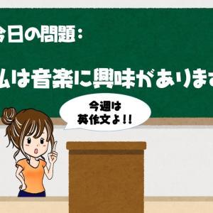 【高校入試・大学入試単語特訓】カナエルの英語学校㉑日目