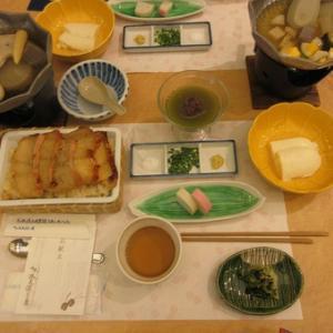 パート3.鈴廣かまぼこの里でお食事