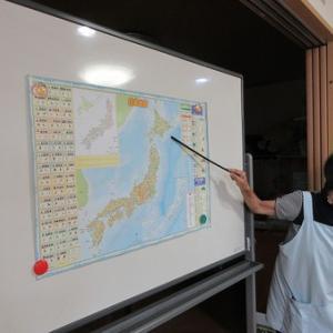 今日の看多機のレクリエーションは日本地図の脳トレ
