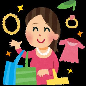 楽天お買い物マラソン開催中!10月11日まで!