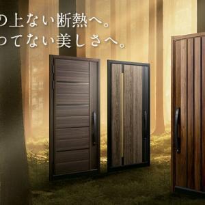 LIXILのショールーム(玄関ドア)