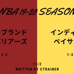 NBA観戦レポートその61:2019-2020シーズン クリーブランド・キャバリアーズ×インディアナ・ペイサーズ
