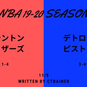 NBA観戦レポートその64:2019-2020シーズン ワシントン・ウィザーズ×デトロイト・ピストンズ