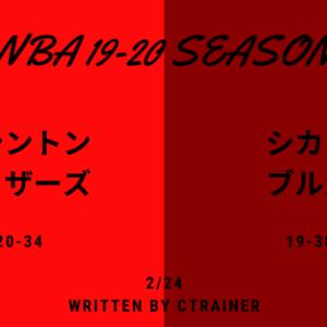 NBA観戦レポートその72:2019-2020シーズン ワシントン・ウィザーズ×シカゴ・ブルズ