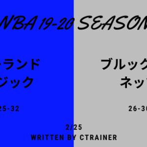 NBA観戦レポートその73:2019-2020シーズン オーランド・マジック×ブルックリン・ネッツ