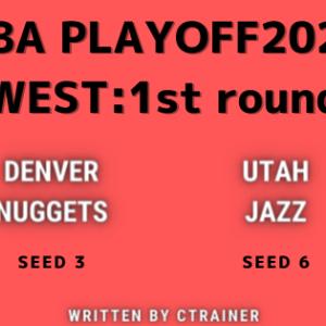 NBA観戦レポートその80:NBA playoffs2020 WEST・1st round デンバー・ナゲッツ×ユタ・ジャズ(シリーズレビュー)