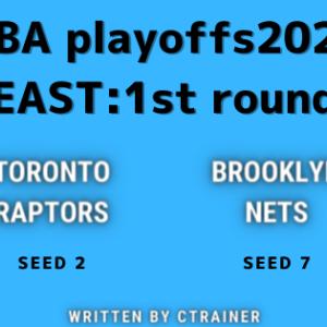NBA観戦レポートその78:NBA playoffs2020 EAST・1st round トロント・ラプターズ×ブルックリン・ネッツ(シリーズレビュー)
