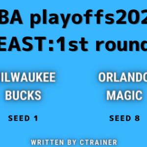 NBA観戦レポートその82:NBA playoffs2020 EAST・1st round ミルウォーキー・バックス×オーランド・マジック(シリーズレビュー)