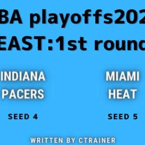NBA観戦レポートその83:NBA playoffs2020 EAST・1st round インディアナ・ペイサーズ×マイアミ・ヒート(シリーズレビュー)
