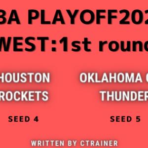 NBA観戦レポートその84:NBA playoffs2020 WEST・1st round ヒューストン・ロケッツ×オクラホマシティ・サンダー(シリーズレビュー)