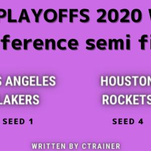 NBA観戦レポートその87:NBA playoffs2020 WEST conference semi final ロサンゼルス・レイカーズ×ヒューストン・ロケッツ(シリーズレビュー)