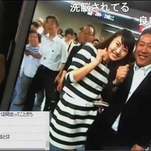 で、大川さんの秘書連の年収が3000万~2500万円以上なんだと。