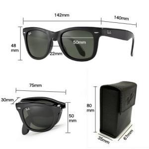 【購入レビュー感想】レイバンフォールディングウェイファーラーRB4105折り畳みサングラス