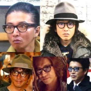 木村拓哉さん(キムタク)着用トムフォードメガネ(眼鏡)全5種類の買い方や販売店はこちら!