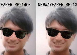レイバンウェイファーラーとニューウェイファーラーの違いを比較!