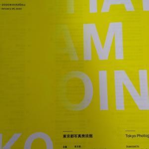 聖地巡礼と作品紹介~第3回~ 東京都写真美術館とニャイズ