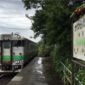 桂川駅(北海道・JR函館本線) 京都?福岡?いいえ、北海道です