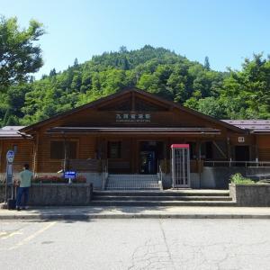 九頭竜湖駅(福井県・JR越美北線) 夢と消えた越美線計画を偲ぶ