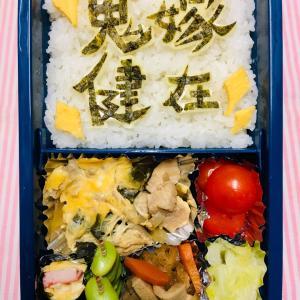 11/21のお弁当♪