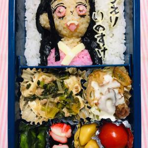 11/11のお弁当♪