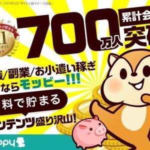 お小遣い2.5万円低所得サラリーマンのブログ