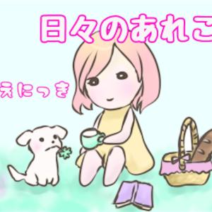 日本酒飲み歩きイベント【日本酒ゴーアラウンド2019】行ってきました!