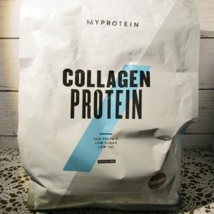 【Myprotein】コラーゲンプロテイン最安値!!