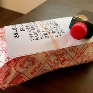 【かんべゑ】暖簾も看板もなし!それでも一瞬で売り切れる㊙︎絶品・浜松餃子!