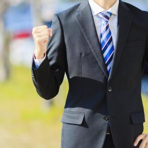 40代からの転職は可能か?目指せキャリアアップ!上手な転職のやり方教えます!