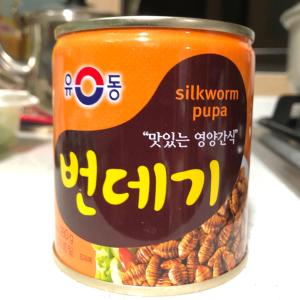 【韓国料理】ポンデギ(번데기)〜蚕のさなぎを煮た料理〜