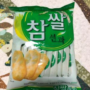 【韓国のお菓子】チャムサルソングァ(참쌀선과)〜ハッピーターンっぽいスナック菓子〜