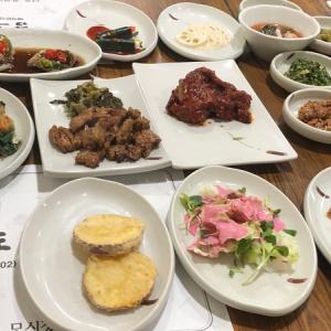 【韓国料理】南道定食〜最近見つけた健康的な韓定食のお店〜