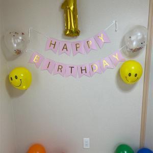 娘の誕生日パーティーと英語の絵本