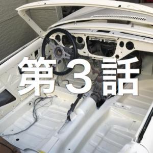 3話 ミッション考察編