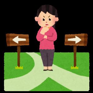 「目的」を理解すれば全てうまく行く <ASDが理解出来てない3つのこと>#1