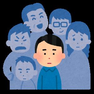 (分析編)自閉症の「閉じてる感」はなぜ発生するんだろうか?