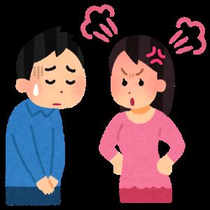 ASD他人をイラつかせる言動と改善案集#5<例外の例外の例外の例外>