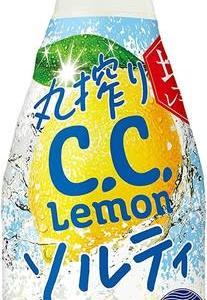 丸搾りCCレモン一択