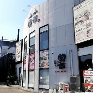 【闇市大塔店】999円ランチを実食!牛カルビ・カレー・味噌汁食べ放題がヤバすぎた件