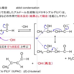 某大学様の有機化学学習アプリを開発させていただきました。 Part2