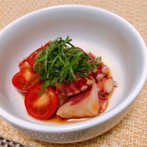 鉄板おつまみ!!「蛸とプチトマトの酢醤油和え」