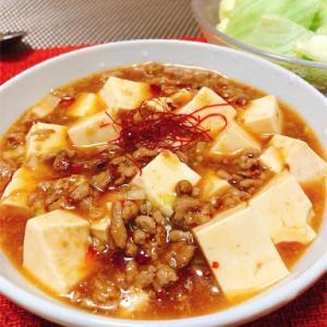 スッキリとした辛味「麻婆豆腐」