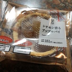 ナイスなミドルとUchi Cafe Sweets'@LAWSON