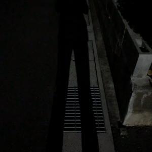 闇に潜む地名の罠