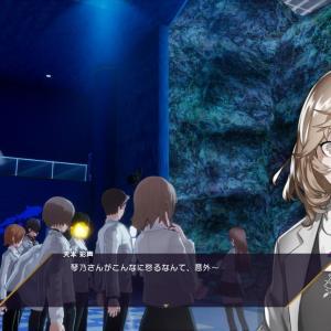 【レビュー】カリギュラ オーバードーズ【クリア感想】