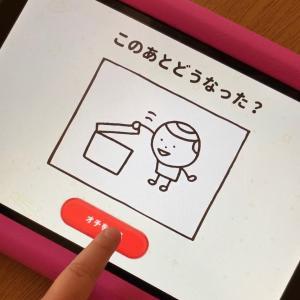 幼児通信教育「ワンダーボックス」のアプリは想像力が無限大