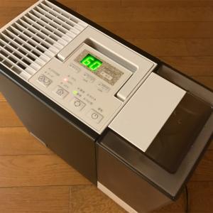 加湿器 HD-RX317 寝室用